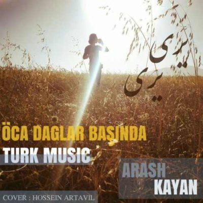 دانلود آهنگ ترکی جدید اوجا داغلار