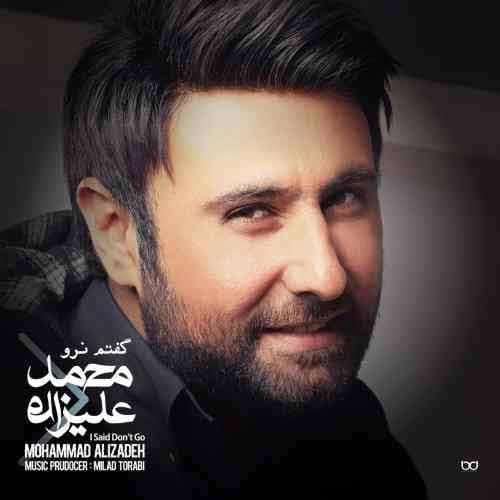 دانلود آهنگ محمد علیزاده گاهی بخند