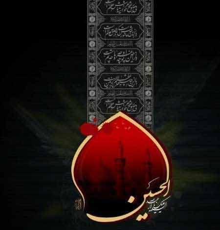 مداحی آی قارداش حسین حسینی