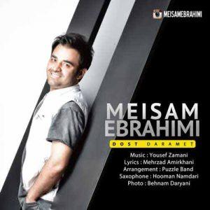 دانلود آهنگ میثم ابراهیمی دنیا