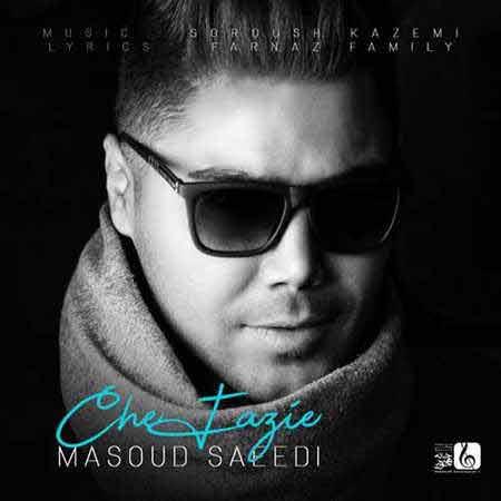 آهنگ مسعود سعیدی چه فازیه