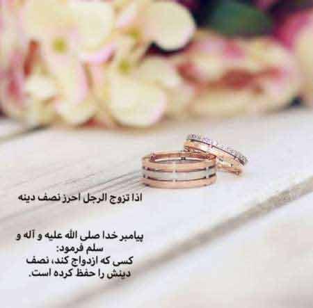 فول آلبوم آهنگ شاد ایرانی برای جشن عروسی