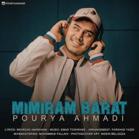 آهنگ پوریا احمدی میمیرم برات