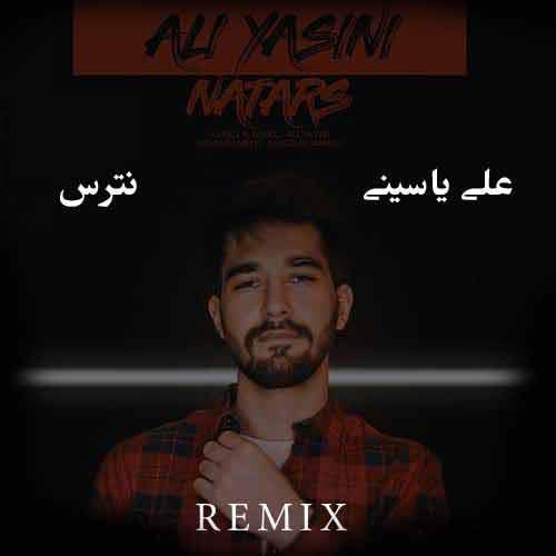 آهنگ ریمیکس علی یاسینی نترس